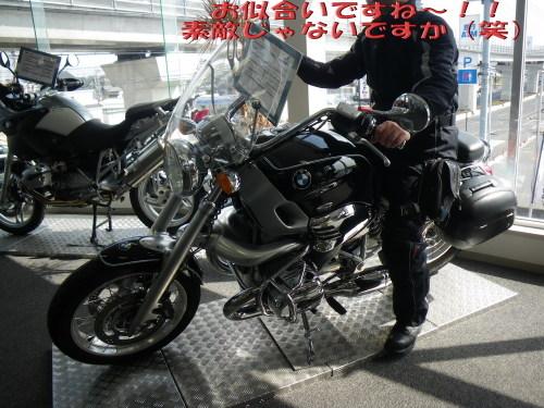Imgp7196