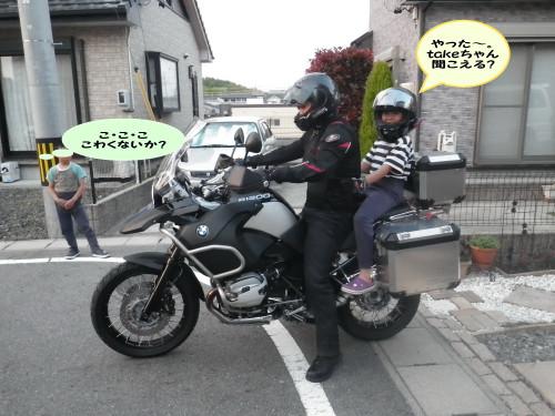 Imgp3089_2