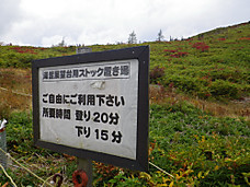 Imgp8759_3