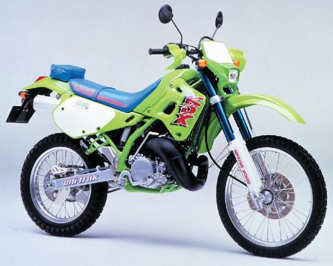 Kdx250sr_1991