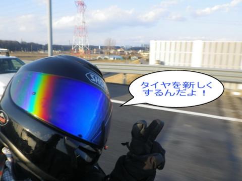 Imgp3187