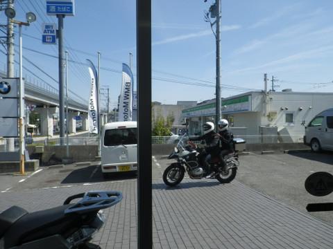 Imgp4204