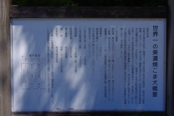 Imgp8455