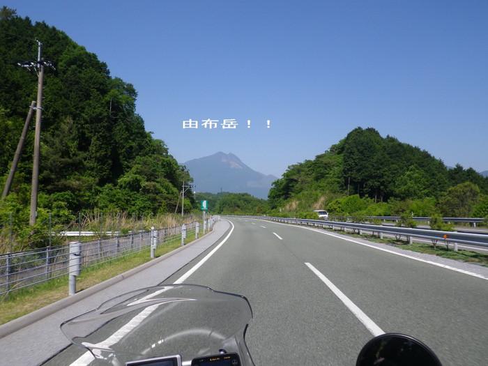 Imgp11322