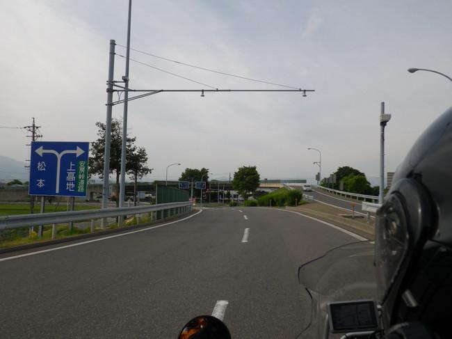 Imgp1980_2