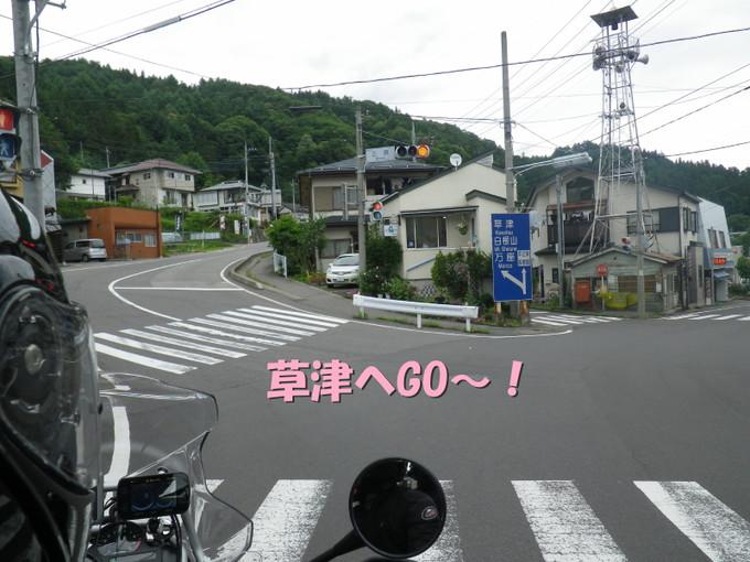 Imgp3512_001