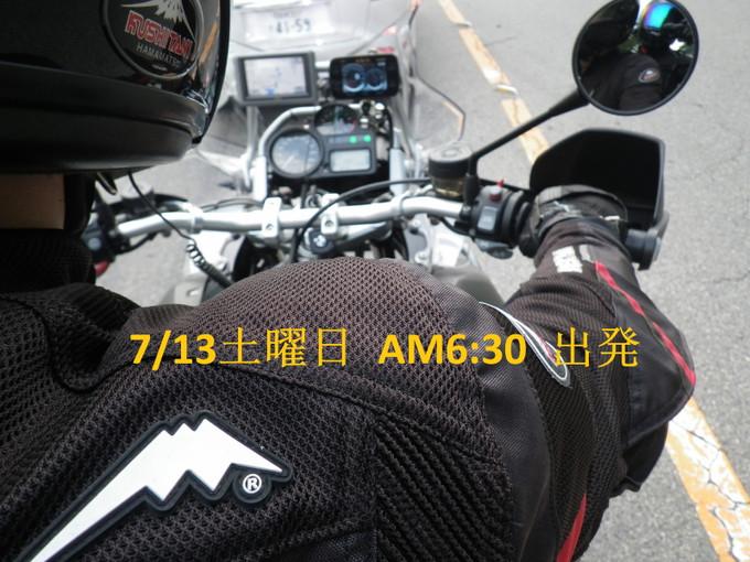 Imgp3831_001