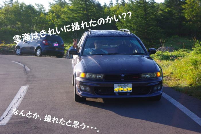 Imgp0880_001