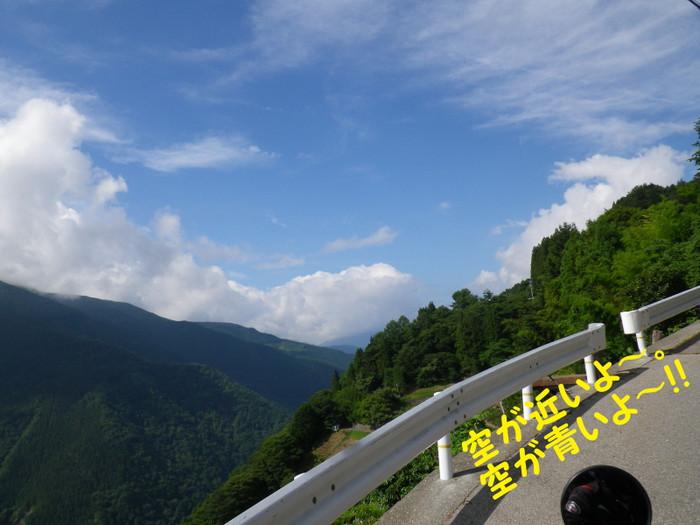 Imgp4746_001