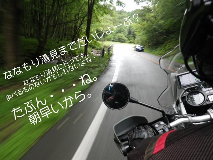 Imgp5864_001