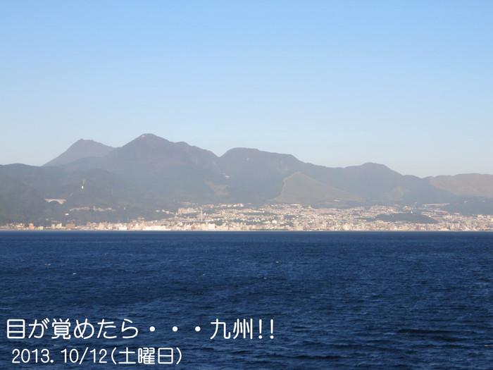 Img_0097_001jpg1