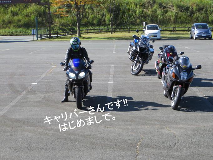 Img_0115_001