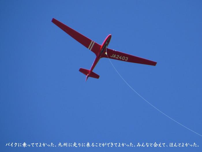 Img_1322_001_001_2