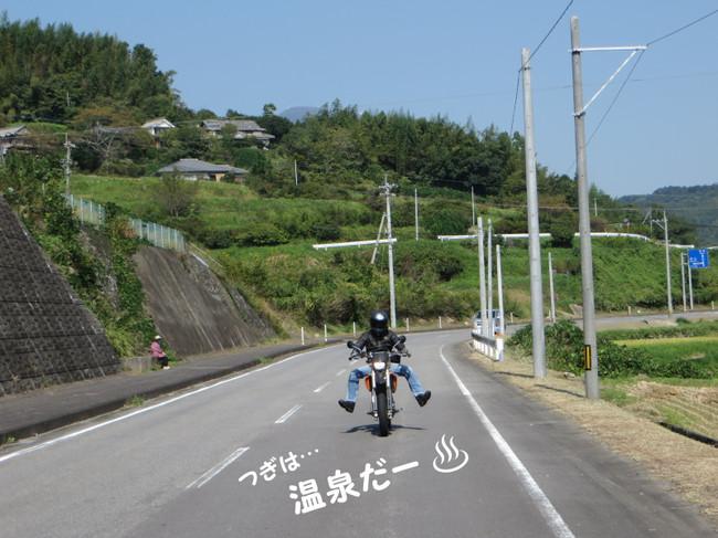 Img_1677_001