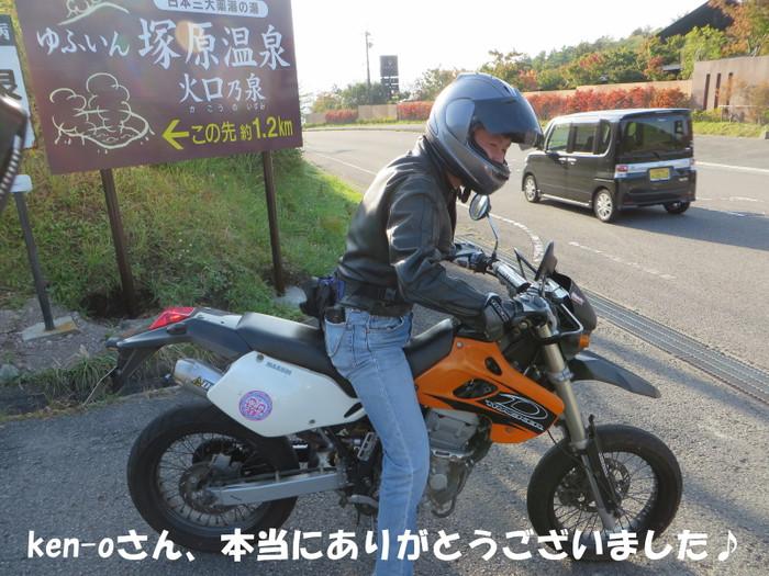 Img_1824_001